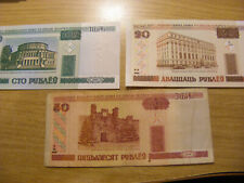 A Collection of 3 x Belarus Banknotes -  2 x UNC, 1 x Used