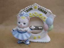Vintage Kitty Cucumber Photo Frame ~ Schmid ~ B. Shackman ~ 3 Ring Circus ~1989