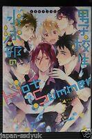"JAPAN Free! Anthology Comic Manga ""Danshikousei Suieibu no Hot Summer"""