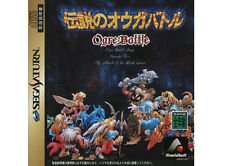 ## SEGA SATURN - Ogre Battle Densetsu No (JAP / JP / JPN Import) - TOP ##
