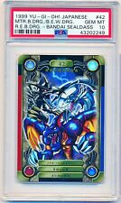 Yugioh PSA 10 - Red-Eyes Blue-Eyes White Dragon BANDAI SEALDASS Japanese