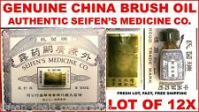 12 Bottles GENUINE China Brush 100% AUTHENTIC Seifen`s Kwang Tze Solution Rub
