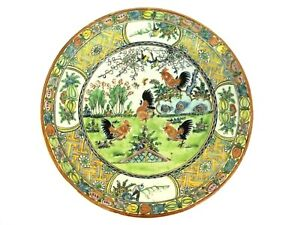 20th Century Painted Rooster China Chinese Y.S.H. Porcelain Plate Decorative