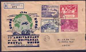HONG KONG - 1949 UPU FIRST DAY COVER (2 SCANS)