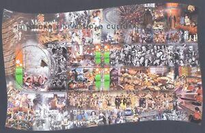 Mexico souvenir sheet, identity and cultural diversity 2000  MNH