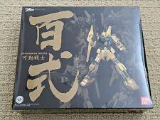 2003 Bandai CHOGOKIN GD-53 HYAKUSHIKI GUNDAM Die-Cast Action Figure MSN-00100