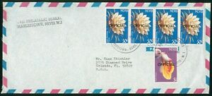 Mayfairstamps Nevis 1986 Charlestown Flower Block Official Cover wwp_51731