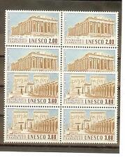 TIMBRES DE SERVICES UNESCO YVERT N° 98 à 99  NEUF ** BLOCS DE 4