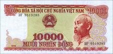 Vietnam 10.000 Dong 1990 Pick 109 (1)