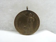 Vintage 1923 Third Corps Area United States Army Track Field Medal 220 Yard Dash