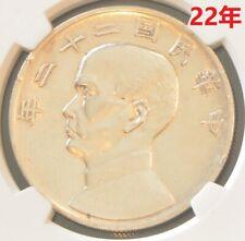 1933 CHINA Sun Yat Sen 'JUNK DOLLAR' SILVER Coin NGC Y-345 AU Details