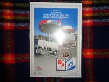 ISRAEL SOUVENIR LEAF:  2018 ISRAEL ENERGY CENTENNIAL
