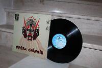 vinyl 33t . république populaire de chine - opéra chinois (1971)