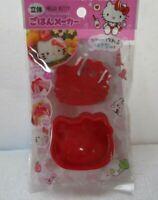 SANRIO Hello Kitty Lunch Box Bento Rice Mold For  Bento