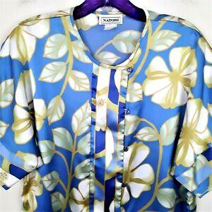 Natori Women's Size Large Petite Pajama Top Lounge Short Sleeve Floral Silky