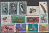#32 ALLEMAGNE DEUTSCHE BUNDESPOST DDR - timbres oblitérés used stamps faune