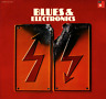 Frank David Selection - Blues & Electronics (1972) (BASF-20 21150-9) incl. DVD-A