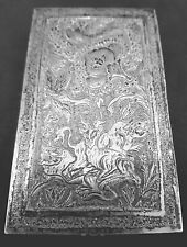 Antique Hand Engraved Solid Silver Decorative Persian box  226 g