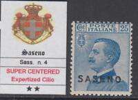 ITALY - SASENO n.4 cv.360$ - MNH** Expertized Cilio SUPER CENTERED