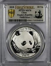 2018 30gram Panda PCGS MS70 first strike
