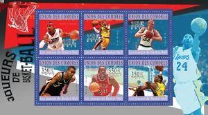 Basketball Kobe Bryant Jordan Parker Jabbar Comores Comoros Mi.2865-70 #CM10211a