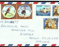 KUWAIT Cover BIRDS High Values Commercial Air Mail GB Devon 1977{samwells} SI11