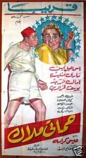 3sht My Mother-in-Law Is Angle Egyptian Movie Poster