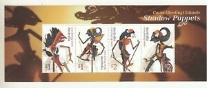 2018 Cocos Isl. Shadow Puppets  miniature sheet. MUH. Going cheap