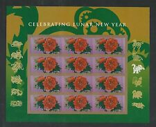 2016 #5057 Chinese Lunar New Year Monkey Pane of 12 Mint NH
