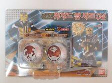 BANDAI Masked Kamen Rider Wizard : DX Wizard Ring & Card Set 04