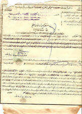 OFFICIAL OTTOMAN DOCUMENT (Land Mortgage) 1328 AH: