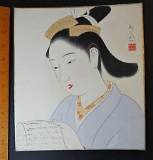 SUPER - Original Painting Japanese Geisha Signed with Title - ca 1920s  -- Japan