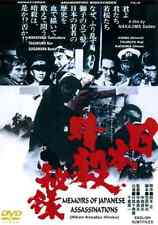 ✨Japanese War Movie✨Memoirs of Japanese Assassinations - All Star Cast - 1969