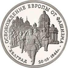 Russland 3 Rubel 1994 Befreiung von Belgrad 1944 Gedenkmünze in Polierte Platte