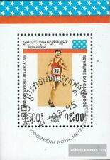 Cambodia block212 (complete issue) fine used / cancelled 1995 Olympics Summer ´9