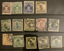G3/46 CHINA Stamp Local 1920s- 14 UNH/NR A Great Coll