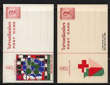 Thailand 2 red cross fair postal cards unused Kl0104
