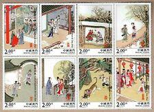 China Macau 2016 Literature Characters Tales Liao Zhai Stamps 聊齋