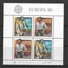 1980 MNH Portugal block 29