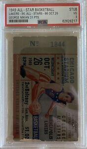 1949 NBA ALL STAR GAME TICKET STUB GEORGE MIKAN 31 PT LAKERS HOF 10/26/49🔥PSA 3
