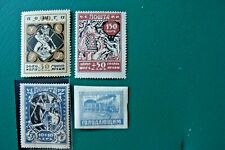 Russia Ukraine Old Stamps Charity Hungry Help Mint Lot Of 4 #Fam 4