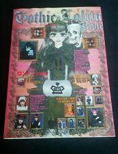 Gothic & Lolita Bible Vol.7 Japanese Cosplay Fashion Magazine Book Mark Ryden