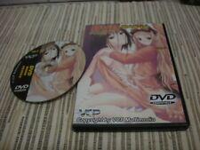 DVD ANIMACIÓN MANGA PELICULA GENMUKAN VOLUMÉN 3 DE 4 VCP USADO BUEN ESTADO
