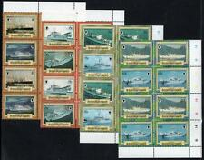 British Virgin Isles 1986 MNH CABLE AND WIRELESS CORNER BLOCK SET