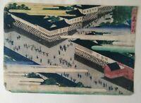 estampe japonaise ancienne véritable Hiroshige ? XIXème woodblock Ukyo-e