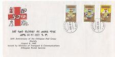 Ethiopia: 1985: 50th Anniv. of Ethiopian Red Cross Society,  Hossana, FDC