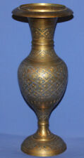 Antique Arabic Islamic Ornate Brass Floral Champleve Vase