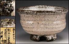 SEIGAN YAMANE ONI HAGI DEMON PRINCESS LUXURY bowl WARIKOUDAI CHAWAN japan Matcha