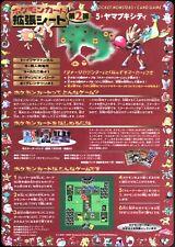 Japanese Pokemon 1998 Vending Sheet Series 2 #13 Unpeeled Mint/NM US Seller