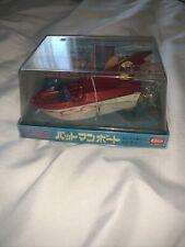 "Vintage Rare 70s Batman Tv Series Eidai Grip 5"" Toy Bat Boat Batboat Japan Mib"